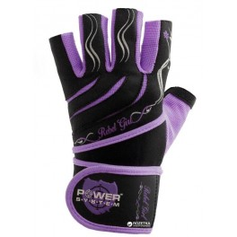 POWER system 2720 purple