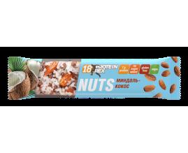 Protein Rex Батончик ореховый 40 гр